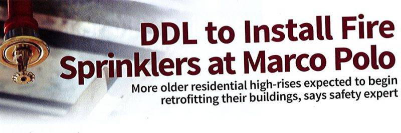 DDL to Install Fire Sprinklers at Marco Polo